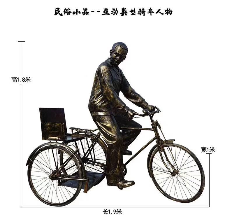 【玻璃钢仿古铜雕塑公园骑自行车男孩装饰摆件树脂】