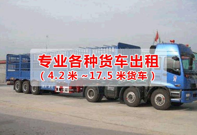 坑梓物流到河北兴隆县货运公司长途搬家