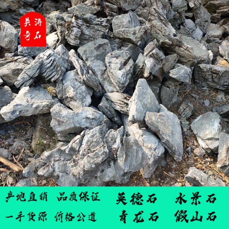 要销售景观石,驳岸石,青龙石