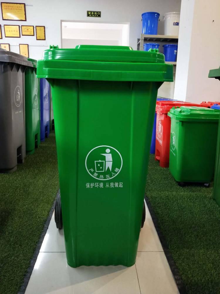 环保 公共环卫设施 环卫垃圾桶