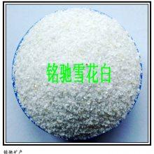 彩砂粉200目 铭驰彩砂报价 天然彩砂加工厂 批发40-80目染色彩砂