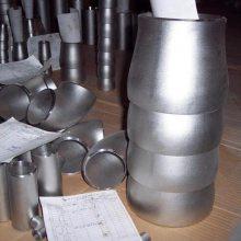 供应SUS不锈钢异径管,河北润宏高质量异径管,不锈钢大小头