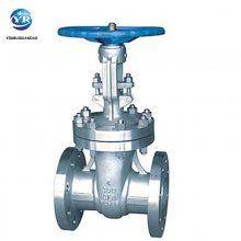 江油DN450 WZ40H波纹管闸阀 高压法兰连接钢制闸阀