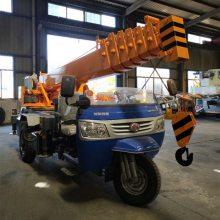济宁三石限时优惠3吨三轮车吊 3吨随车吊质量可靠