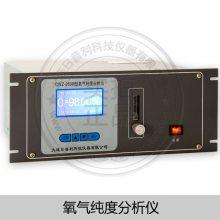 供应GS-N200氩中微量氮分析仪