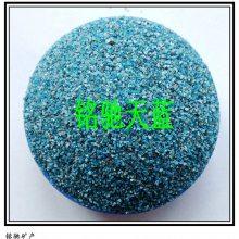 彩砂、天然彩砂、染色彩砂、金刚砂、高岭土、滑石 膨胀蛭石、蛭石片、金刚砂、重钙粉、轻钙粉、负离子粉、