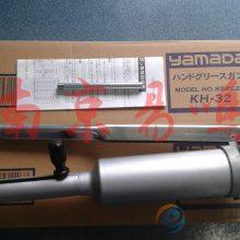 日本原装进口YAMADA注胶枪KH-16