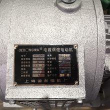 上海德东电机厂家直销YCT112-4B 0.75KW电磁调速电机4极