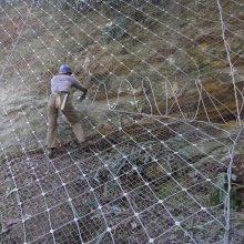 赤水SNS主动柔性边坡防护网批发