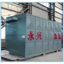 永兴牌120万大卡卧式环保生物质导热油炉烘干除湿专用