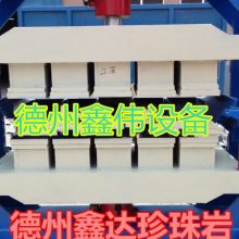 新型珍珠岩防水保温外墙板全自动生产线设备
