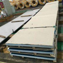 【金聚进】低价销售304冷轧不锈钢板材 304拉丝不锈钢板