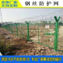 珠海监狱围墙 看守所隔离网 不刀片刺绳 现货钢材