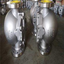 CS15H/ER105钟形浮子(倒吊桶)式蒸汽疏水阀