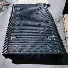 马利填料厚度 915宽×2970冷却塔收水填料 广东马利淋水片 13785867526华强