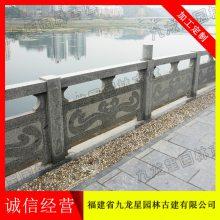 惠安石雕栏杆厂家 公园栏杆设计雕刻 花岗岩栏杆
