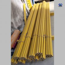 玻璃钢圆管外径32 38 50 60拉挤型材 河北华强生产厂家 FRP材质 13785867526
