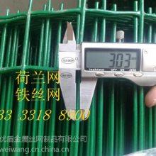 优盾厂家微信公众号 台州围栏铁丝网刺绳厂家批发 焊接涂塑护栏