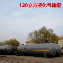 扬州市20立方液化石油气储罐,20立方残液罐,15153005680