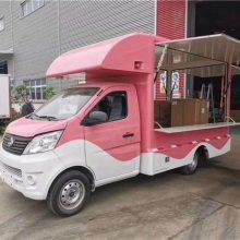 汽车移动餐车 售货车创业好帮手小吃美食餐车 售卖车