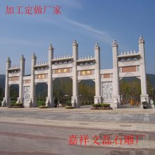 天然石材雕刻园林石牌坊 大型石牌坊建筑 白麻石门楼