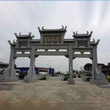 2016石牌坊价格 景区入口大型石雕牌坊