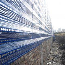 金属挡风抑尘板 抑尘墙 金属板