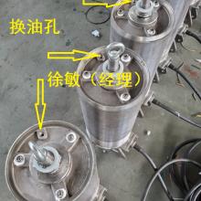 潜水搅拌机报价,QJB型潜水搅拌机技术性能表,潜水类搅拌机型号规格,QJB型潜水搅拌机型号意义