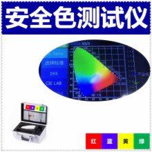 反光膜色度测试仪,反光膜亮度测试,交通路标反光膜测试