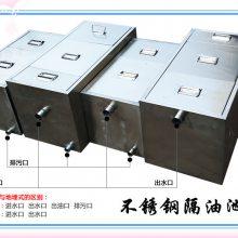 浩润-上海餐饮油水分离器