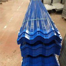 金属防尘网 挡尘板 挡风网