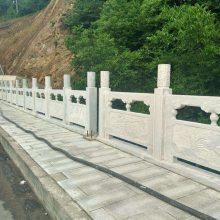 供应手工雕刻青石栏杆 户外装饰石雕栏板 石雕护坡栏杆