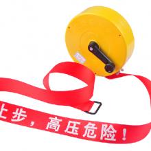 河北派祥厂家供应锦纶材质盒式安全警示带 PX-JSD-30米价格