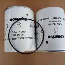 长期供应600-319-5611燃油滤芯小松挖掘机配件