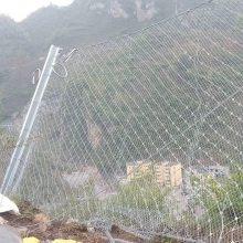 滁州市SNS柔性边坡防护网生产厂