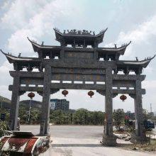 新农村石雕牌坊制作厂家