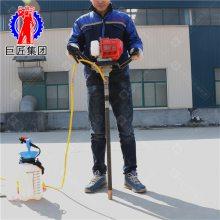 中国巨匠 BXZ型背包钻机 小型地质勘探地表钻机 20米便携式浅孔钻机