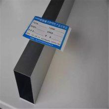 深圳地铁专用U型铝方通吊顶-铝挂片安装厂家-木纹铝方管隔断墙欧百建材