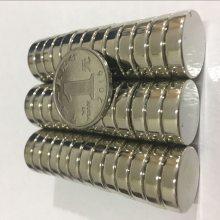 【金聚进】供应电磁铁、电子磁铁、品牌磁铁厂家
