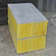 建筑常用保温防火材料就是岩棉板