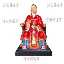 河南佛道家供应树脂月老神像1.8米 月下老人 玻璃钢佛像