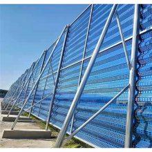 旺来防风防尘网 储煤厂挡风墙 新疆防风网