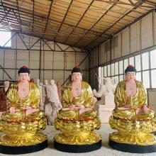 河南云峰佛像雕塑厂供应 三宝佛 释迦摩尼佛 阿弥陀佛 玻璃钢树脂神像佛像