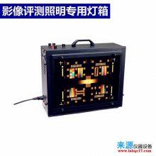 DNP影像检测透射灯箱HDCV-5000,色温5100K±300
