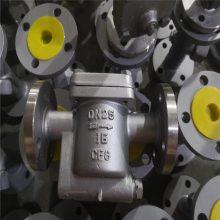 CS45H-16C 型自由半浮球式法兰蒸汽疏水阀/ 不锈钢蒸图片