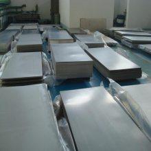 供应p20模具钢板,东莞p20圆钢价格,进口模具钢材供应