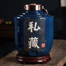 景德镇陶瓷酒坛生产厂家 陶瓷酒坛批发价格 10斤20斤50斤白酒缸