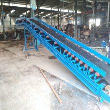 湛江10米带式传送带 手摇升降轻型粮食装车皮带机A88