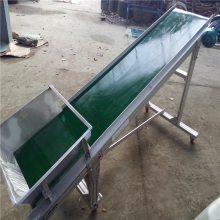DY系列皮带输送机 沙石厂用皮带输送机图片A88