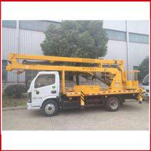 重庆五十铃14米-16米高空作业车价格13308661900